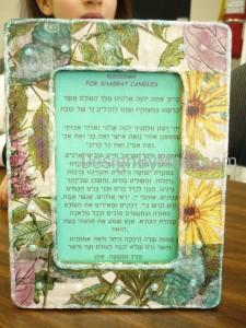 design-by-maui-workshop-shabbat-blessings-1